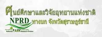 NPIC-SURAT.com